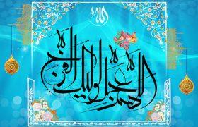 سرگذشت تکان دهنده شیعه شدن رهبر وهابی (سلمان حدادی)